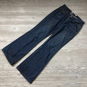 Express Hipster Flare Jeans Women's 5/6R W70